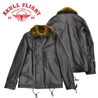 "【SKULL FLIGHT/スカルフライト】レザージャケット/LEATHER N-1 JACKET""Goatskin Special"":SFL21-001"