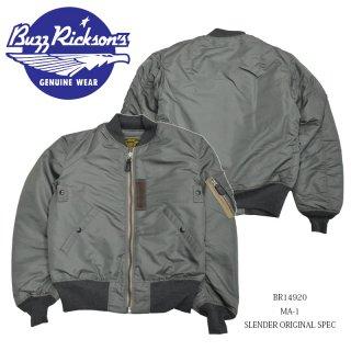 【Buzz Rickson's /バズリクソンズ】ジャケット/BR14920 MA-1 SLENDER ORIGINAL SPEC