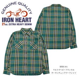 【IRON HEART / アイアンハート】ネルシャツ/IHSHー301 ウルトラヘビーフランネル タータンチェックワークシャツ