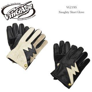 【VIN&AGE/ヴィンアンドエイジ】NAUGHTY SHORT GLOVE /VG21NS