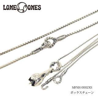 【LONE ONES/ロンワンズ】ネックレスチェーン/MFNH-0002XS:Mating Flight Hook /Extra Small-1.25mm BOX Chain