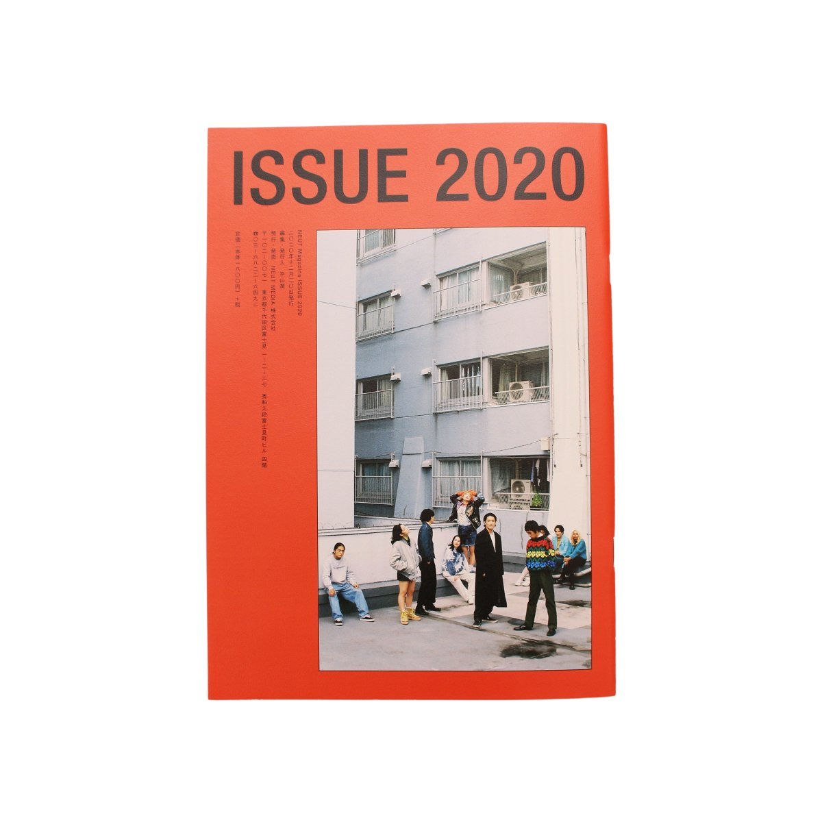 issue 2020