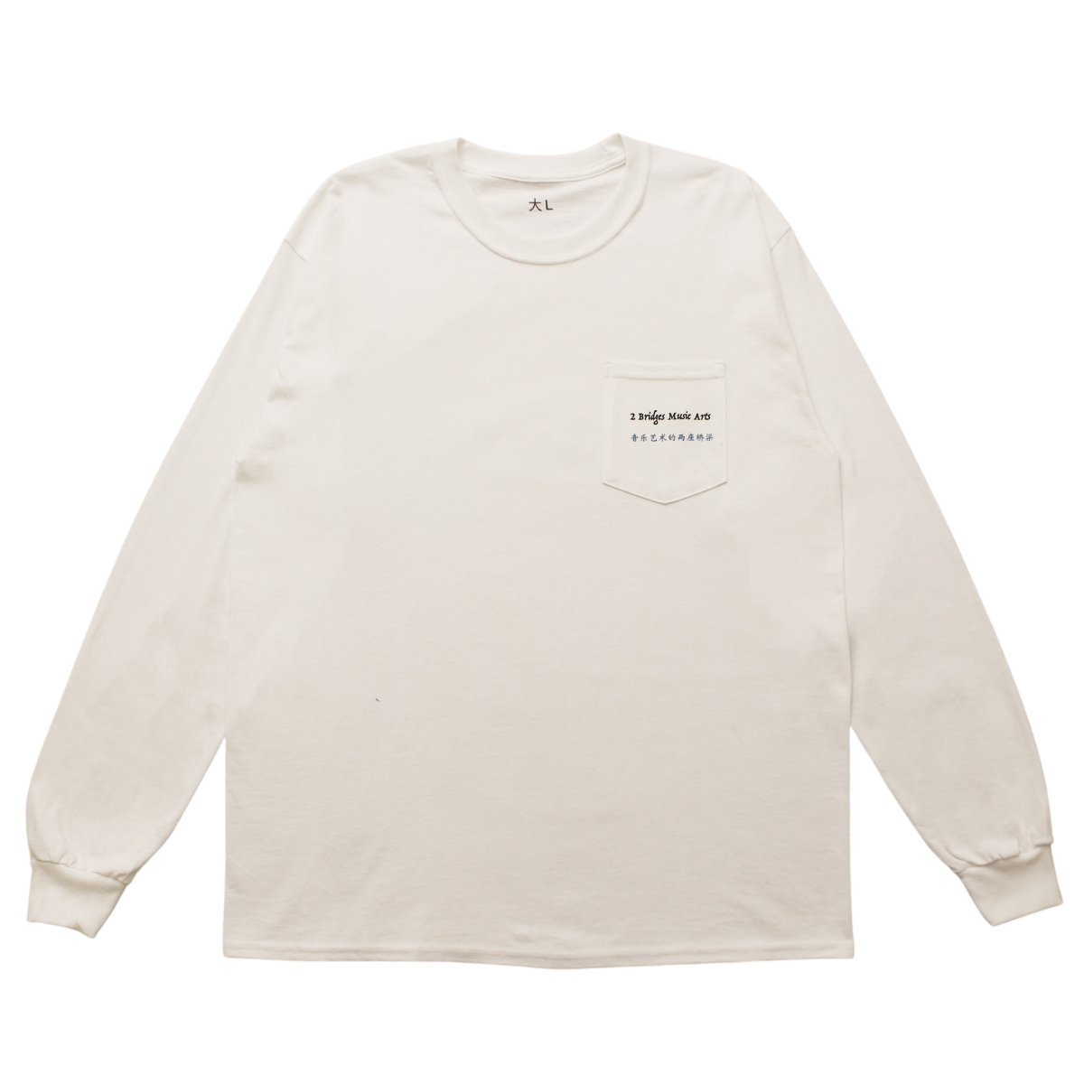 POCKET LOGO LS【WHITE】
