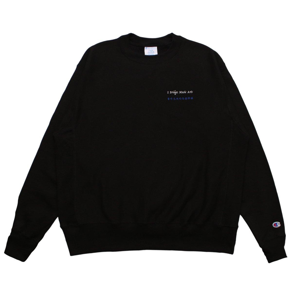 Embroidered Crewneck Sweatshirt