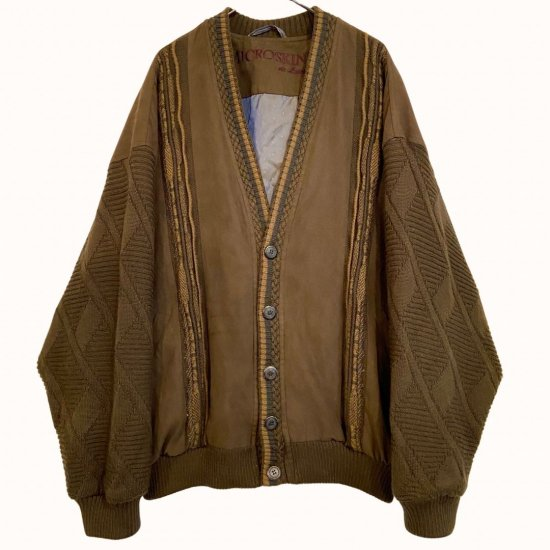 3D design switch brown color cardigan