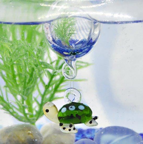 【ガラス細工】N浮玉ウミガメ