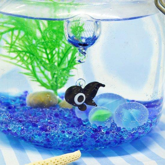 【ガラス細工】浮玉黒金魚