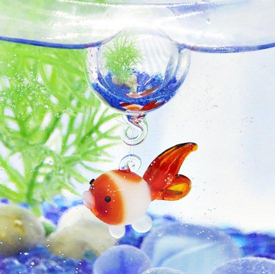 【ガラス細工】N浮玉あぶく金魚