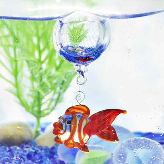 【ガラス細工】N浮玉ゆらゆら金魚
