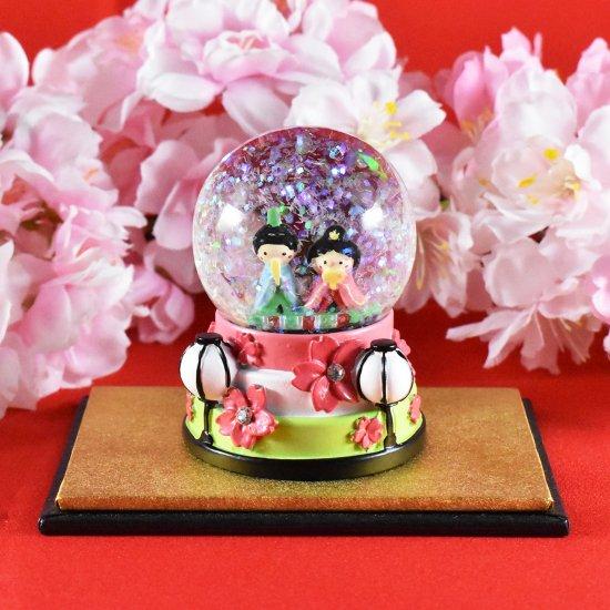 【ガラス細工】ひな祭りスノードーム:菱餅