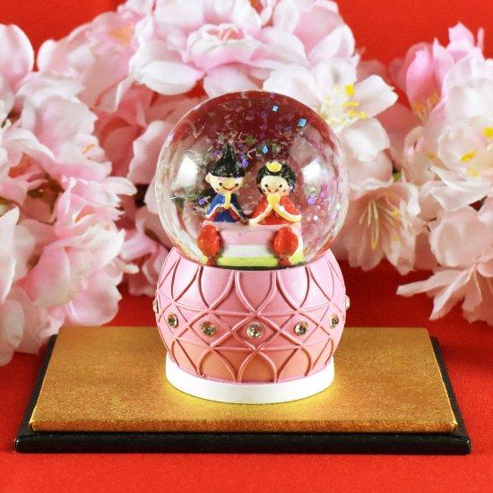 【ガラス細工】ひな祭りスノードーム:鞠
