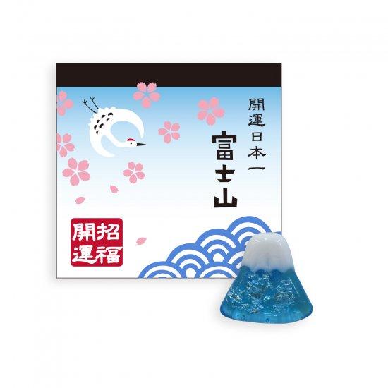 【ガラス細工】富士山お守り