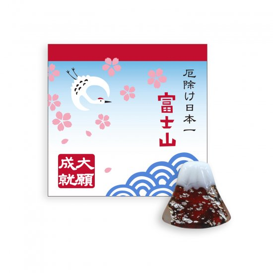 【ガラス細工】赤富士お守り