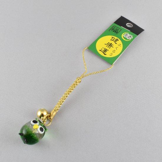 【ガラス細工】金箔フクロウ根付緑