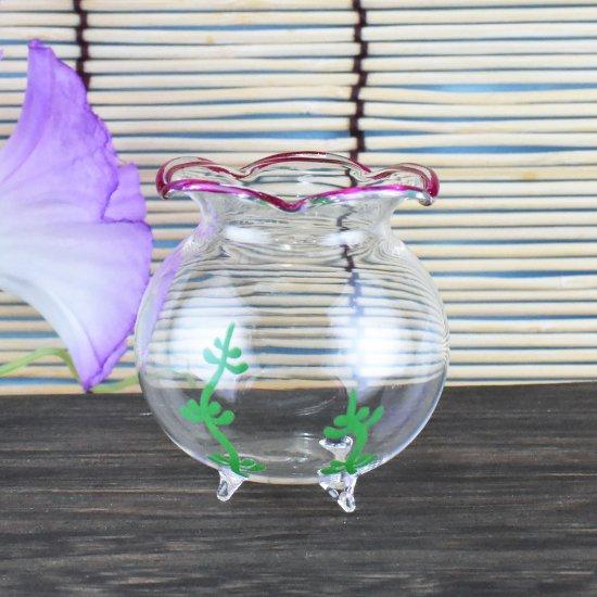 【ガラス細工】水草金魚鉢