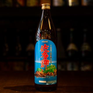 佐多岬 白 900ml 『鹿児島限定』《大海酒造》鹿屋市【芋焼酎】