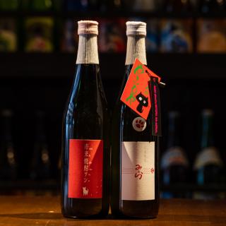 ツン・みとら 紅白セット(720ml 2本)《田崎酒造》いちき串木野市【芋焼酎】