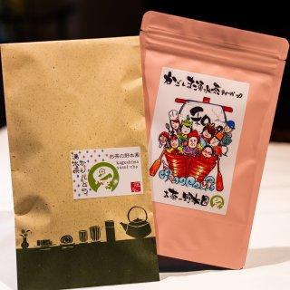 かごしま湧水茶ティーバッグ かりんとうセット《お茶の野本園》