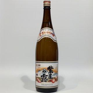 薩摩 しびの露(紫尾の露) 1800ml《軸屋酒造》さつま町【芋焼酎】
