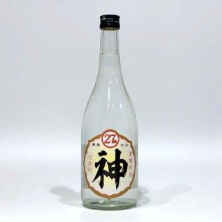 神 荒濾過 27度 720ml《神酒造》鹿児島県出水市【芋焼酎】