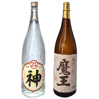【数量限定】神vs魔王セット(1800ml×2本)《神酒造》《白玉醸造》【芋焼酎】