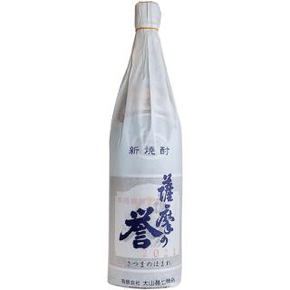 【2021年新焼酎】薩摩の誉 1800ml 25度《大山甚七商店(指宿市)》【芋焼酎】