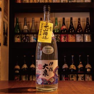 【2020年新酒】新焼酎 伊佐大泉 1800ml 《大山酒造》鹿児島県伊佐市【芋焼酎】