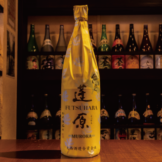 【2020年新酒】蓬原 新酒無濾過1800ml《丸西酒造》志布志市【芋焼酎】