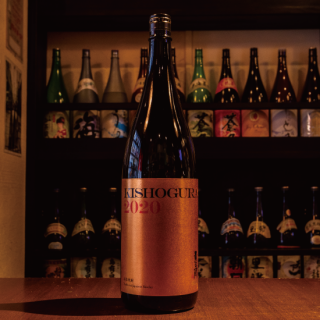 【2020年新酒】KISHOGURA 2020 1800ml『鹿児島県限定、数量限定品』《本坊酒造 津貫貴匠蔵》南さつま市【芋焼酎】