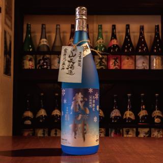 冬季限定 蔵の神 1,800ml《山元酒造》薩摩川内市【芋焼酎】