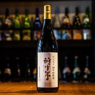 【長期貯蔵】酔十年 25度 720ml 《鹿児島酒造(阿久根市)》【芋焼酎】