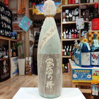 蛮酒の杯 1,800ml 《オガタマ酒造(薩摩川内市)》【芋焼酎】