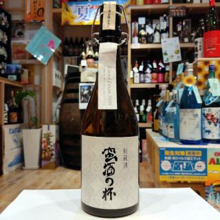 【厳選無和水】蛮酒の杯 Limited Edition 720ml《オガタマ酒造(薩摩川内市)》【芋焼酎】