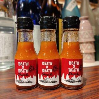 【送料無料】DEATHxDEATH ソース(70ml) 3本セット 《鹿児島産ハバネロ100%使用》【デスソース】