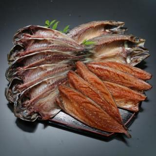 こだわり「干物」3種13枚詰め合わせ 《小野食品(いちき串木野市)》【干物】