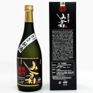 【5/1 発売】みしま村 新酒 720ml 《みしま焼酎 無垢の蔵(三島村)》【芋焼酎】