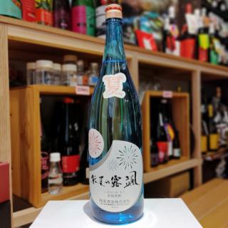 【夏焼酎】 紫尾の露 颯 1,800ml 《軸屋酒造(さつま市)》【芋焼酎】