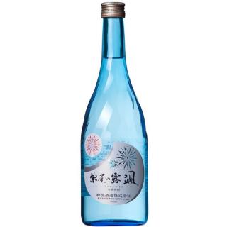 【夏焼酎】 紫尾の露 颯 720ml 《軸屋酒造(さつま町)》【芋焼酎】