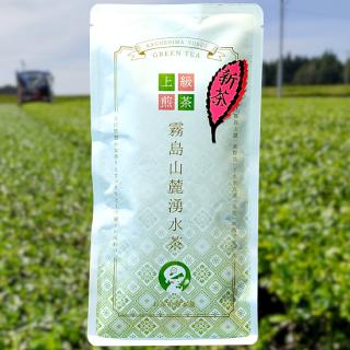 【新茶】上級煎茶《お茶の野本園(湧水町)》