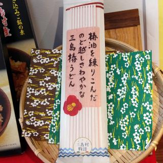 三島村 椿うどん《三島村観光協会(みしま村)》