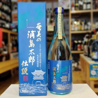 奄美の浦島太郎伝説 720ml 《奄美大島酒造(龍郷町)》【黒糖焼酎】