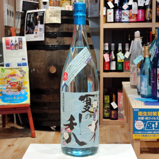 【夏焼酎】夏の利八 1,800ml 《吉永酒造(指宿市)》【芋焼酎】