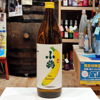 小鶴 the Banana 900ml 《小正醸造(日置市)》【芋焼酎】