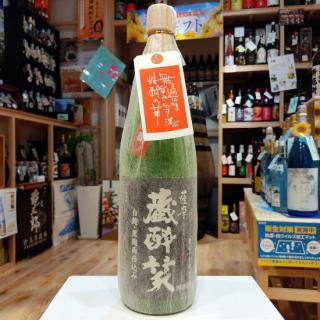 【無濾過】蔵酔笑 1,800ml 《田崎酒造(いちき串木野市)》【芋焼酎】