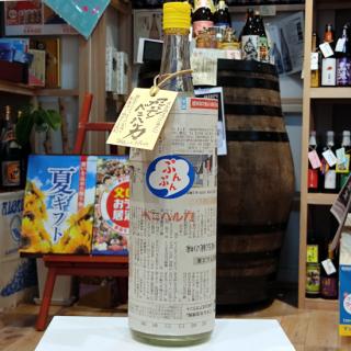 【無濾過】ぷんぷんベニハルカ 1,800ml 《丸西酒造(志布志市)》【芋焼酎】