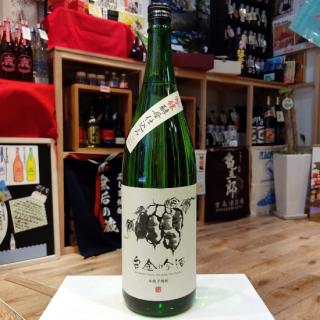 【吟醸香】白金吟酒 1800ml 《白金酒造(姶良市)》【芋焼酎】