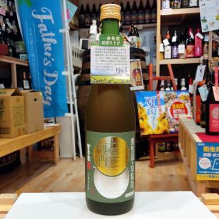 【梅酒】上等梅酒 知覧茶 720ml 《本坊酒造(鹿児島市)》【リキュール】