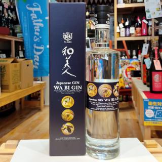 Japanese GIN 和美人 700ml 《本坊酒造(鹿児島市)》【ジン】