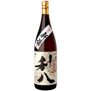 【新酒】ろ過仕立て 新酒 利八 白 1,800ml 《吉永酒造(指宿市)》【芋焼酎】