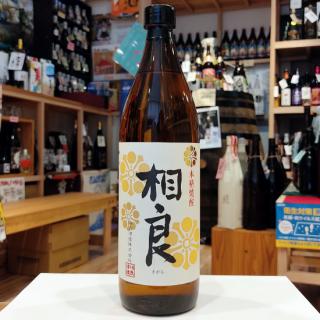 相良 900ml 《相良酒造(鹿児島市)》【芋焼酎】